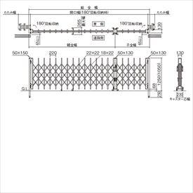 四国化成ニューハピネスHG木調タイプ両開き親子タイプF745WH12
