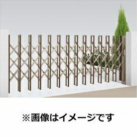 四国化成リフティングアコーHG木調タイプ片開き335SH14『カーゲート伸縮門扉』