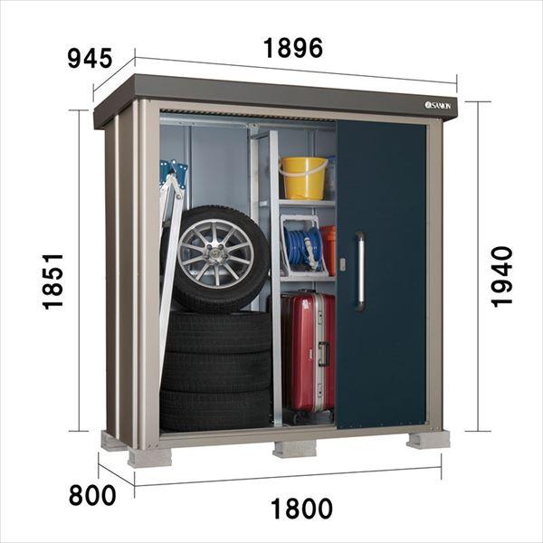 サンキン物置 SK8-50 一般地型 棚板棚支柱セット 『追加金額で工事も出来ます 中型・大型物置 屋外 DIY向け』 ストロングブルー:エクステリアのキロ支店