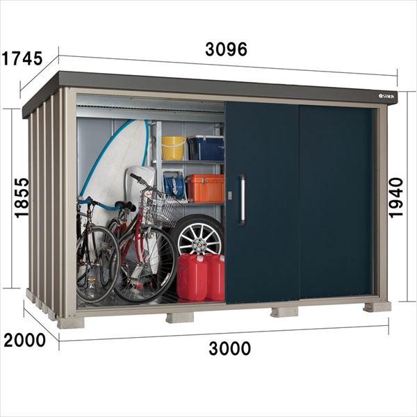 サンキン物置 SK8-180 一般地型 棚板棚支柱セット 『追加金額で工事も出来ます 中型・大型物置 屋外 DIY向け』 ストロングブルー:エクステリアのキロ支店