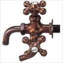 カクダイ ガーデン用水栓 カラー万能ホーム双口水栓 ブロンズ 7041FBP-13 『水栓柱・立水栓 蛇口』