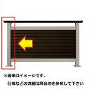 YKKAP ルシアスデッキフェンスB05型 間仕切柱・部品 ベースプレート施工 端柱セット(笠木連結金具、ベースプレート付) T100 1本入り 『ウッドデッキ 人工木 フェンス』