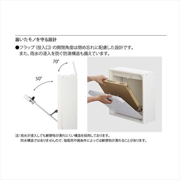 ミツワ東海 ダスター焼却炉 RA-80 『分別焼却 簡易ストーブ』