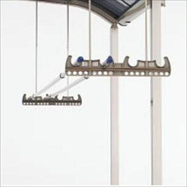 四国化成 テラス オプション 竿掛けセット(2ヶ1組) 吊下げ式 04-TOP   『物干し 屋外』