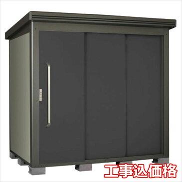 キロスタイル-SK キロスタイル物置  1.0坪タイプ 棚板付 標準工事付の特別価格  『日本製 サンキンとコラボ!ホームセンターでも大人気シリーズです 中型・大型物置 屋外 DIY向け』 ギングロ
