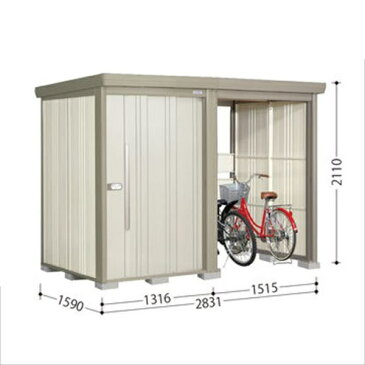 タクボ物置 TP/ストックマンプラスアルファ TP-S2815 多雪型 標準屋根 『追加金額で工事も可能』 『駐輪スペース付 屋外用 物置 自転車収納 におすすめ』 ムーンホワイト