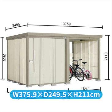 タクボ物置 TP/ストックマンプラスアルファ TP-S37R22 多雪型 標準屋根 『追加金額で工事も可能』 『駐輪スペース付 屋外用 物置 自転車収納 におすすめ』 ムーンホワイト