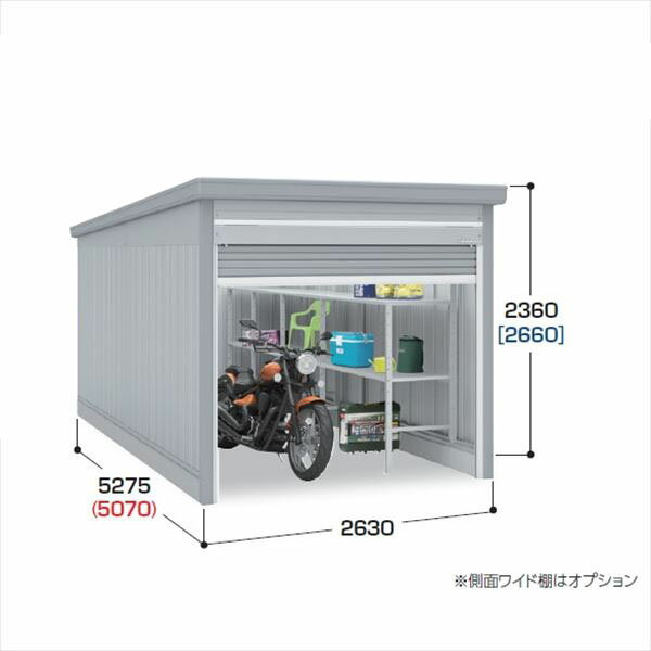 『配送は関東・東海 』イナバ物置ガレーディアGRN-2652H豪雪地型『シャッター車庫ガレージ』