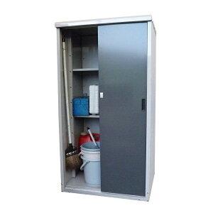 タカヤマ物置TMRTMR-0815『スチール製の屋外用小型物置・収納庫シリーズ』