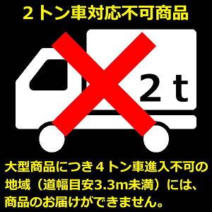 【タカヤマ物置】タカヤマ物置TMR-0815