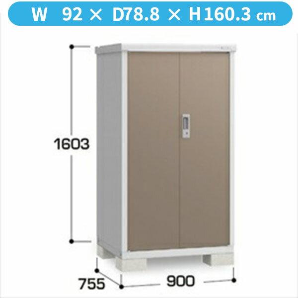 『配送は関東・東海 』イナバ物置BJX/アイビーストッカーBJX-097D全面棚タイプ『追加金額で工事も 』『屋外用ドア型収納庫