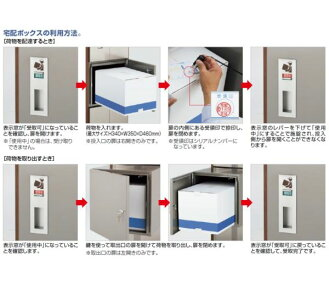四国化成ファミーユ門柱1型1世帯用本体宅配ボックス付インターホン無し仕様FMP1N-B16