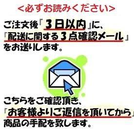 【ヨドコウ】ヨドコウダストピットDPUB-800