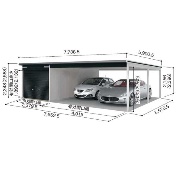 ヨドガレージラヴィージュVGC-2655H+VKC-5055Hオープンスペース連結タイプ『シャッター車庫ガレージ』