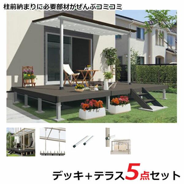 三協アルミひとと木2+レボリューAデッキ+テラスセット柱前納まり1.5間×5尺テラス:標準納まりF屋根ポリカーボネート
