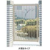 三協アルミ 形材門扉末広2型 0412 片開き門柱タイプ 【キロ特別企画!鍵付き錠に無料で変更可能です】