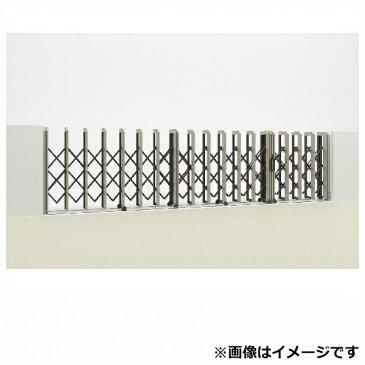 四国化成 ALX2 スチールフラットレール ALXF10-1470FSC 親子開き 『カーゲート 伸縮門扉』