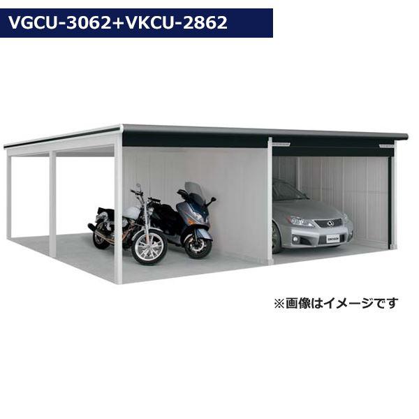 ヨドガレージラヴィージュ3VGCU-3062+VKCU-2862豪雪地型オープンスペース連結タイプ標準高『シャッター車庫ガレージ