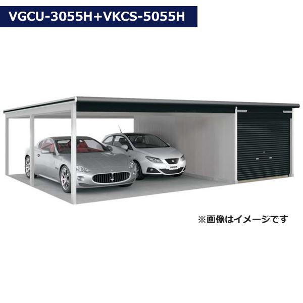 ヨドガレージラヴィージュ3VGCU-3055H+VKCS-5055H積雪地型オープンスペース連結タイプ背高H『シャッター車庫ガレ