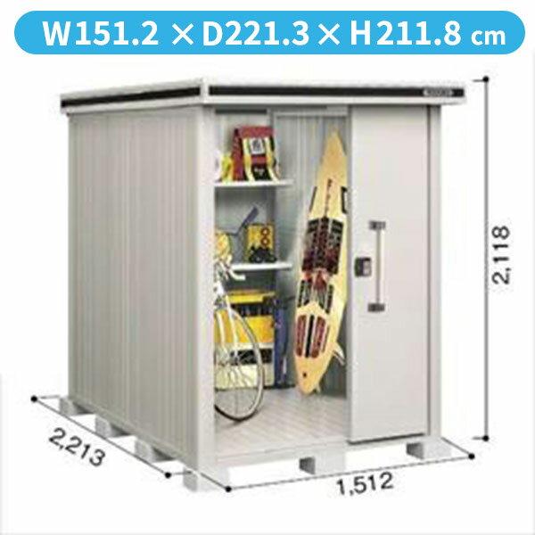 ヨド物置 エルモ LMD-1522 一般・積雪共用型 『追加金額で工事も可能 屋外用中型・大型物置』  カシミヤベージュ:エクステリアのキロ支店