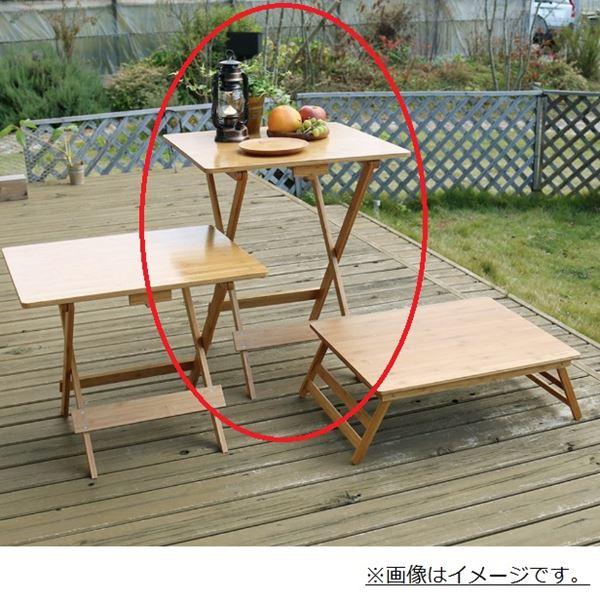 スパイス vacances バカンスバンブーテーブル トール KJLF2090