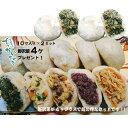 長野県の郷土料理