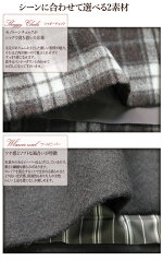 【ノーカラーコート】フード付き2way仕様上質ウールコート●レディースファッションアウターロング秋冬