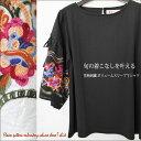 【刺繍チュニック】【刺繍Tシャツ】カラフルなポイント刺繍が魅力の袖コン...