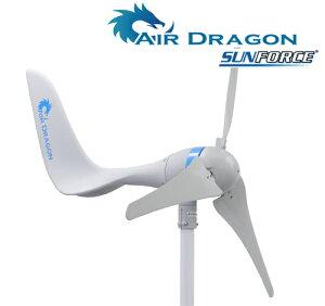 【エコ 風車 風力 発電 簡易 節電 太陽光 自然エネルギー ソーラーパネル 簡単 組立】小型風力...