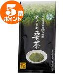 ぐんまの桑茶茶殻が出ないパウダータイプ【メール便送料無料】