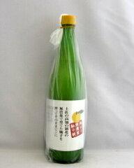 お届は11月10日以降になります。ゆず果汁(酢)720ml(土佐嶺北の有機栽培・ゆず100%使用)。...
