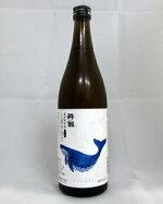 酔鯨特別純米酒しぼりたて生酒720ml【新酒・期間限定入荷】【日本酒】【高知】【酔鯨酒造】