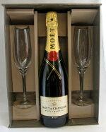 【ペルルシャンパーニュ・ギフトセット】【モエ・エ・シャンドンブリュットアンペリアル正規750mlとワイングラス2脚】【バレンタイン・ギフト・贈り物・ポイント】フランス・シャンパーニュ白ワイン