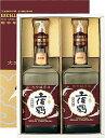 【ポイント5倍】日本酒 土佐鶴 大吟醸原酒 天平 720ml...