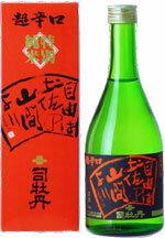 「船中八策」と中身は同じ。超辛口特別純米酒【父の日】土佐の地酒 司牡丹 超辛口純米酒 自...