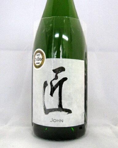 Sparkling Sake 匠 (JOHN)...の紹介画像2