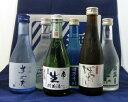 日本酒 飲み比べ セット (南、土佐しらぎく、土佐鶴、四万十...