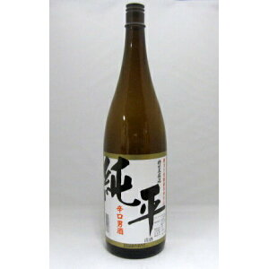 Special brewing Dry man liquor Junpei 1800 ml [Nishioka brewing] [Tosa's local liquor] [Shimanto River source water] [Kure] [Kochi] [Japanese liquor] [hon brewing] [supper drink]
