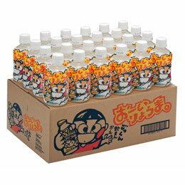 当店売上NO1のごっくん馬路村がPETボトルになり、増量して新発売おーいりょうまごっくん飲まん...