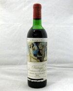 【ポイント10倍】シャトー・ムートン・ロートシルト[1973]750ml(Mouton-Rothschild)【WS96】【ポイヤック】【メドック第1級格付】【フランス】【ボルドー】【赤ワイン】【輸入元・フィラデス】【エチケット・ピカソ】