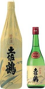 平成21年度四国清酒鑑評会・純米酒部門優等賞受賞蔵元。純米ならではのしっかりしたコク。さわ...