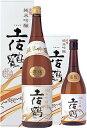 しっかりしたコクに、ふくよかな吟醸の香り。名高い「山田錦」の持ち味を存分に活かした純米吟...