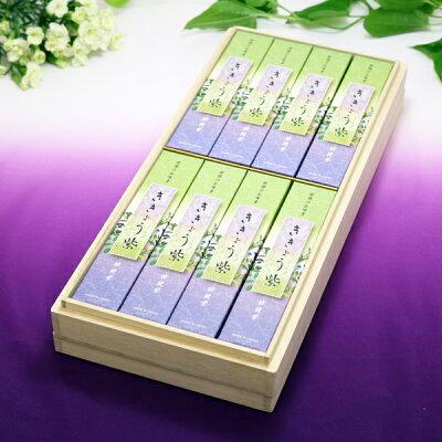 ききょう紫3240