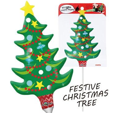 バルーンフォトプロップス フェスティブクリスマスツリー ( 税別\580×1個 ) 《 クリスマス xmas パーティー 飾り デコレーション クリスマス 景品 》