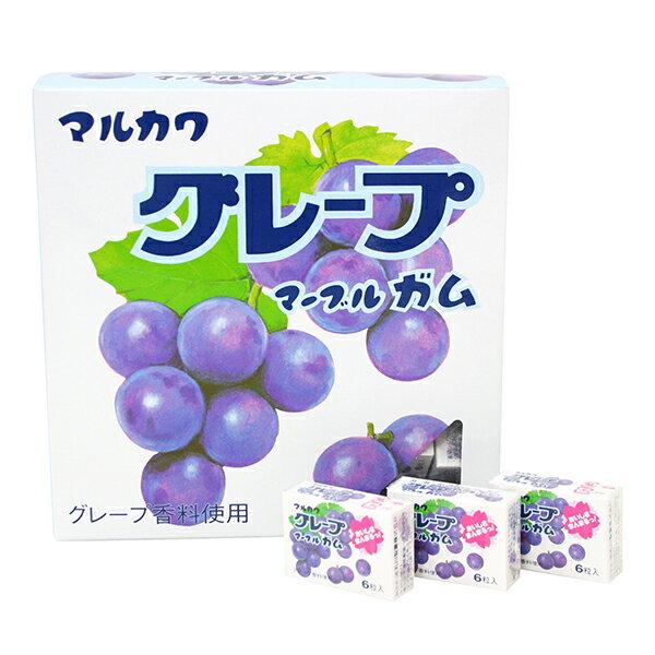 丸川製菓『ビッグサイズ グレープマーブルガム』