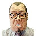 パーティーグッズ かぶりもの 野性爆弾 くっきー 公式 マスク (税別\2175×1個)ハロウィン コスプレ ホームパーティー 仮装