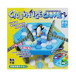 テーブルゲーム クラッシュアイスゲーム ( 税別\960×1個 )幼稚園 祭り 景品 子供会 縁日