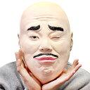 安田大サーカス クロちゃん 公式マスク (税別\2235×1個)ハロウィン コスプレ ホームパーティー 仮装