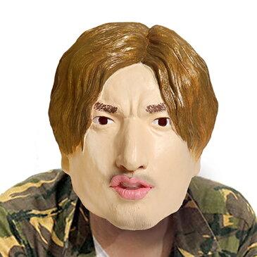 パーティーグッズ かぶりもの EXIT・りんたろー。マスク (税別\2235×1個)ハロウィン コスプレ ホームパーティー 仮装