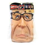 MEGAアゴ 猿男 (税別\1485×1個)変顔 おもしろグッズ おもしろ雑貨 コスプレ 仮装